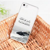 Muslim Arabic Quran Islamic Case iPhone 5 5S SE 6 6S 7 8 + plus X XS XR XS MAX