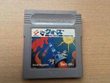 QUARTH Game Boy Nintendo Japan Import