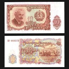 Bulgarie : 10 Leve 1951 / Lot de 2 pcs