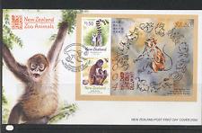 NZ 2004 YO Monkey/Greetings/Wildlife 2v m/s FDC n17249