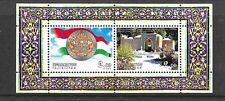 TAJIKISTAN Sc 285 NH SOUVENIR SHEET of 2006 - HISTORICAL PLACES