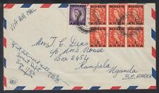 1954 Bahrain Cover to Kampala, Uganda, seldom seen destination [ca491]