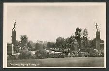 Den Haag  Ingang Zuiderpark