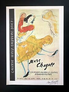 MARC CHAGALL + 1966 BEAUTIFUL SIGNED PRINT + BID NOW