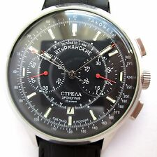 STURMANSKIE STRELA Russian Chronograph  , STAINLESS STEEL , BOX