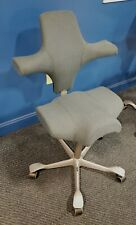 HAG Capisco Ergonomic Task Chair In Blue/Gray Fabric With Tall Lift EXCELLENT!