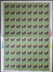 PR China 1990 T146 Sc 2258  Year of the Horse MNH Full Sheet 80 stamps Imprint