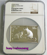 2008 lunar animal rat rectangle 5oz silver coin NGC PF69 Ultra Cameo