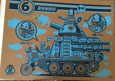 Jesse Phillips - Army Surplus Special xx/30 Hero Complex Mondo Alamo Drafthouse