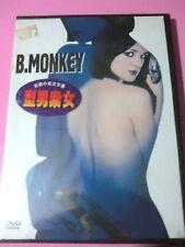 B. Monkey (1998, RARE *OOP* NEW R3 DVD)  Asia Argento, Jared Harris