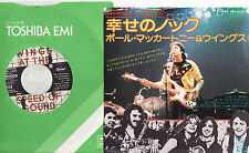 "PAUL McCARTNEY & WINGS - LET 'EM IN Ultrarare 1976 japan 7"" P/S Single!"