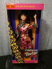 CHINESE BARBIE DOTW DOLLS OF THE WORLD 1993 SPECIAL EDITION MATTEL 11180 NRFB