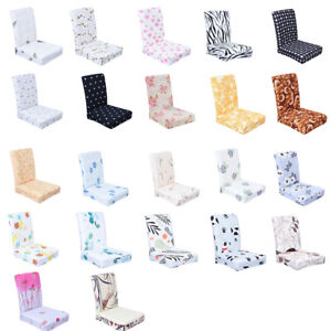 Floral Stretch Dining Chair Cover Seat Protector Slipcover Banquet Decor