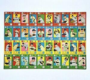 Baseball Vintage rare Card Game menko Uncut sheet 1950's Shigeo Nagashima other