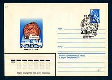 RUSSIA-UNIONE SOVIETICA - 1979 - Int. Post. - ALMA-ATA 1979