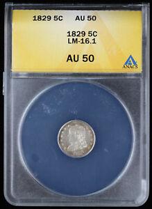 1829 Capped Bust Half Dime H10c ANACS AU 50 LM-16.1 | 5 Cent