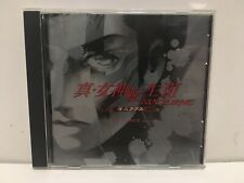 Shin Megami Tensei III: Nocturne Maniax Extra Version Soundtrack CD (2004) Japan