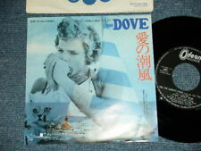 """ost Roger Webb Dove Japan Nm 7""""45 Sail The Summer Winds"""