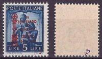 1945 CONCILIO DI TRENTO L.5 SOPRASTAMPATO NUOVO MNH**SPL FIRMA SCOTTO $$$