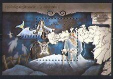 Iceland 2008 Mythology/Mermaid/Bull/Magic 1v m/s n32074
