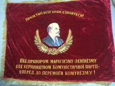 """Soviet Union Velvet Flag Banner,Doubl Sided.Lenin/Soviet Emblem. 66""""X48"""""""
