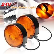 Pair Trailer Truck Lorry Lollipop Earring Amber Mirror Side Maker Light Lamp 24V