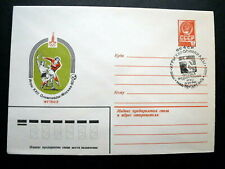 RUSSIA/USSR 1980 Cover,22nd Olympic Games, Moscow-80,Football,SEC Kiev