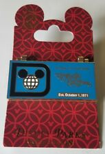 Disney  Pin The Magic Kingdom Ticket Book Passport to Adventure Hinged Pin 56809