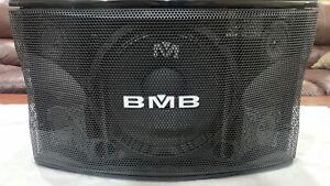 BMB Karaoke - Better Music Builder CS-812 600W Karaoke Speakers (Single)