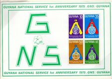 GUYANA 1975 SOUVENIR SHEET GUYANA NATIONAL SERVICE FIRST ANNIVERSARY MNH