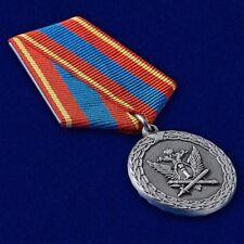 "Russian AWARD ORDER МЕДАЛЬ - ""Veteran of the penal system"""