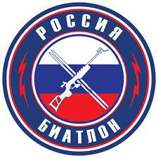 Biathlon Decal - Russia - 1.5 Inches