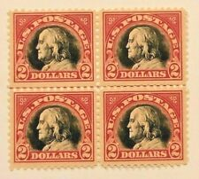Scott#: 547 - Benjamin Franklin $2 1920 Block of Four MNH OG XF