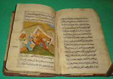 FANTASTIC PERSIAN MANUSCRIPT WITH DRAWINGS 1133 AH (1720 AD) ALMAHDI: