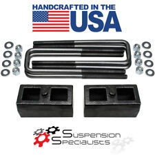 "Fits 05+ Nissan Frontier 2"" rear lift blocks kit 2wd"