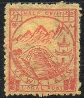 China 1894 Local Post, Kewkiang 1/2c Lu Shan Red on Yellow Paper MINT Stamp