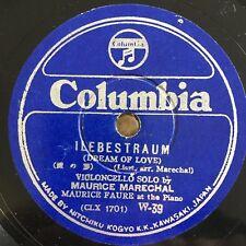 "78rpm [1947] ""Ilebestraum"" (Liszt) Maurice Marechal RARE JAPANESE COLUMBIA"