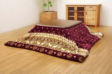 Kotatsu Futon Square 190×190cm  Nordic Washable Wine Flannel JAPAN New F/S