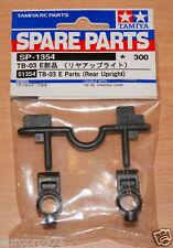 Tamiya 51354 TB-03 E Parts (Rear Upright) (TB03/TB04/FF03/TA05-VDF/TA06), NIP