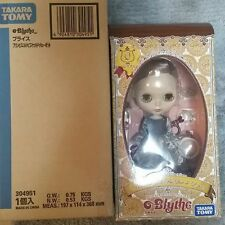 Neo Blythe Doll Mademoiselle Chocolatel de Q-pot CWC Limited version Free ship