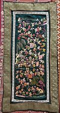 """Antique Chinese Panel Wall Hanging Hand Embroidery On Silk 13"""" X 25"""""""