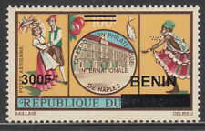 Benin MNH RARE Overprint Sc  C620 Value $ 40,oo US