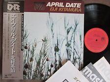 EIJI KITAMURA April Date JAPAN MASTER SOUND LP OBI 25AP1035 John Lewis, S.Manne