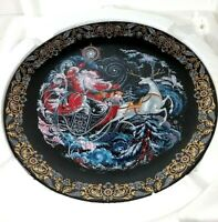 Collectors Plate ~ 'For All The Boys & Girls' The Tales of Father Frost  #1