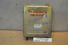 1994 Mitsubishi Diamante Engine Control Unit ECU MD194626 Module 20 10D5