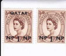 Queen Elizabeth Five 5 Pence Stamp Qatar + Blank 1 NP Overprint Mint