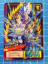 Custom Card HK Dragon Ball Fan Carddass Prism Univers 6 /& 7 SP 01