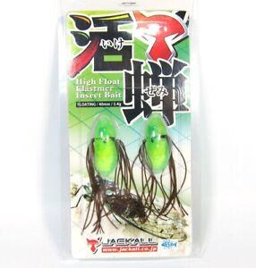 Sale Jackall Soft Lure Ikezemi Elastomer Cicada Sight Chartreuse (5029)