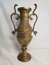 Vintage Antique Brass Vase - 12 x 6 Inches