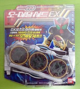 BANDAI Masked Kamen Rider OOO 000 :  Medal Coin EX Set